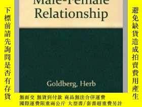 二手書博民逛書店The罕見New Male-Female Relationship.Y357964 Herb Goldberg