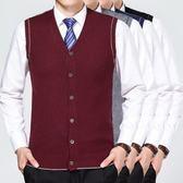 羊毛背心-時尚商務休閒中老年無袖男針織衫4色73ig44【時尚巴黎】