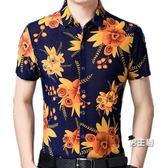 夏季男裝短袖花襯衫冰絲龍紋碎花時尚休閒大碼免燙印花潮男襯衣