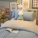 北歐星星藍色 Q3雙人加大床包+涼被4件組 四季磨毛布 北歐風 台灣製造 棉床本舖