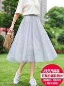 半身裙女夏天網紗裙中長款森系長裙學生仙女裙超仙裙子年新款 Korea時尚記