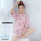 *孕味十足。孕婦裝*現貨+預購【CQH130820】甜美滿版草莓孕婦睡衣裙 粉