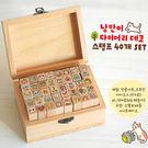 【00086】 韓國可愛喵咪印章 卡片手作印章DIY