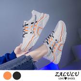 ZALULU愛鞋館 8IE154 預購 流線銀側條多彩色塊老爹運動休閒鞋-橘/黑-36-40(偏小)