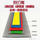 自粘PVC樓梯防滑條 地面壓條塑膠地板瓷磚台階收邊條坡道斜坡裝飾 道禾生活館