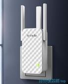 路由器 騰達A12 wifi信號擴大器增強放大加強器中繼器無線網絡wife接收家用路由器