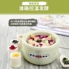 酸奶機全自動家用自制迷你宿舍發酵機多功能納豆米酒大容量 快速出貨