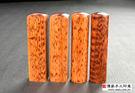 《頂級亞馬遜帝王蛇木臍帶印章  (全世界最重密度最高的木材)》—【六分章,單章,全手工篆刻】