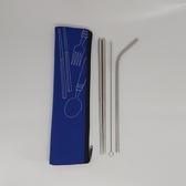 #304不銹鋼環保餐具組(筷+吸管+刷+袋-共四色)