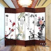 中式屏風實木隔斷折屏 客廳簡約現代折疊行動布藝養生美容院玄關定制igo   良品鋪子