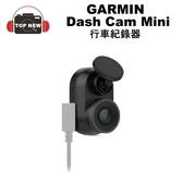 Garmin 行車紀錄器  Dash Cam Mini 輕巧 WIFI 公司貨 台南上新 (內贈16G)