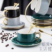 馬克杯英式陶瓷咖啡杯碟送勺簡約家用小奢華下午茶杯【極簡生活】