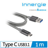 Innergie MagiCable USB-C to USB-A 充電傳輸線 灰 1m