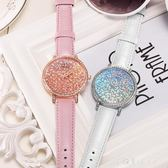 女士手錶星空水鑽系列同款歐美潮流時尚大錶盤時裝錶抖音 小確幸生活館