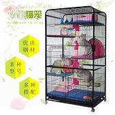 貓籠三層貓籠 含貓樹 雙層貓籠貓別墅貓籠子大籠子有禮包
