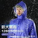 雨衣雨褲套裝男分體長款全身加厚透明防水外賣騎手防暴雨服 一米陽光
