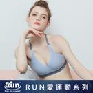 EASY SHOP-RUN-素面運動休閒無鋼圈透氣內衣-灰藍色