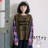 betty's貝蒂思 英文字樣拼接英倫格紋上衣(綠色)