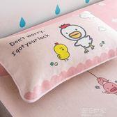 純棉枕套30x50卡通可愛寶寶枕頭套小號40x60『潮流世家』