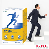 【GNC 健安喜】律「凍」靈活 LAC 敏力捷果凍-梅子口味 30 包/盒