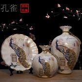 創意擺件美式復古陶瓷花瓶三件套歐式客廳玄關酒櫃裝飾品擺件現代創意花插