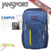 JANSPORT後背包包帆布包15吋筆電包大容量JS-41017-0P0月光藍/萊姆綠