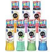 日本 P&G JOY洗碗精 190ml ◆86小舖 ◆