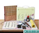 文房四寶筆墨紙硯套裝成人毛筆字帖水寫布書法