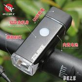 自行車燈 自行車燈山地車前燈強光手電筒USB充電防水騎行LB7010【彩虹之家】