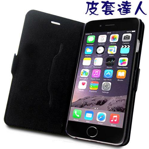 ★皮套達人★ Apple iPhone 7 Plus 5.5 吋筆記本造型皮套+ 螢幕保護貼 (郵寄免運)