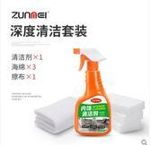 汽車內飾清洗劑多功能室內擦車頂棚絨布織物強力去污泡沫清潔劑