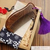 創意生日禮物送給女生閨蜜媽媽客戶女老師的實用定制品 母親節禮物