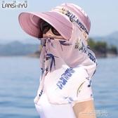 帽子女夏天遮陽帽戶外騎車大沿防曬太陽帽出游遮臉防曬沙灘帽 雙十一全館免運