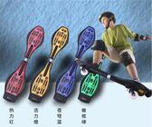 兒童滑板車兩輪閃光輪蛙式滑板車二輪搖擺滑板男孩女孩滑板車·享家生活館YTL