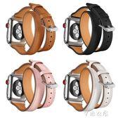 錶帶 適用于蘋果手錶apple watch4錶帶修身雙圈頭層iwatch4/3/2/1代小牛皮錶帶透氣錶帶皮質 芊惠衣屋