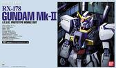 鋼彈模型 PG 1/60 RX-178 GUNDAM Mk-II 鋼彈 幽谷 TOYeGO 玩具e哥