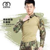 蛙服戰術套裝特種兵長袖T恤男薄款軍迷上衣蟒紋蛙皮迷彩服軍裝