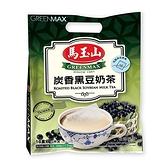 馬玉山炭香黑豆奶茶320G【愛買】