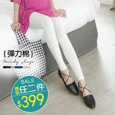 *蔓蒂小舖孕婦裝【M2507】*台灣製.八色彈力棉質內搭褲.瑜珈腰圍/二尺寸
