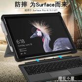 微軟surface pro保護套pro4平板6保護殼pro5內膽包Microsoft新款『櫻花小屋』