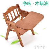 寶寶實木餐椅多功能兒童吃飯餐桌便攜座椅小孩凳嬰兒飯桌小凳子igo  蓓娜衣都