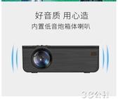 投影機 新款投影儀家用wifi無線手機同屏家庭影院臥室4k高清3D電視投影機1080p 3C公社YYP