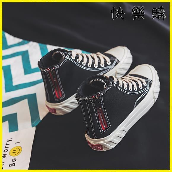 【快樂購】高筒帆布鞋 鞋子港風高筒韓版原宿帆布鞋嘻哈鞋子