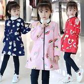 女童防水罩衣羽絨服罩衫畫畫反穿衣秋冬寶寶長袖拉鏈罩衣兒童護衣 夏季新品