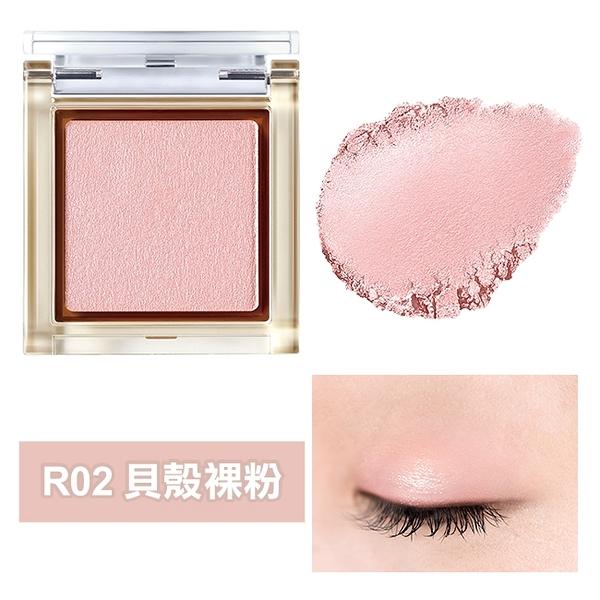 EXCEL 藝采單色眼影R02貝殼裸粉