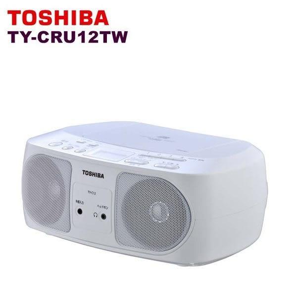 TOSHIBA 東芝 手提CD/MP3/USB音響 TY-CRU12TW