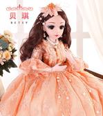 芭比娃娃 60厘米芭比嘟超大號洋娃娃套裝女孩公主大禮盒單個玩具衣服布女童T 6色