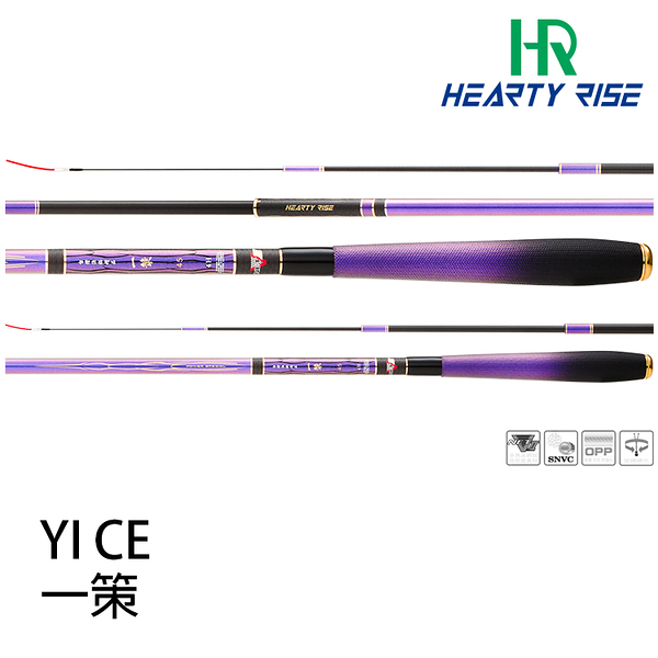 漁拓釣具 HR 一策 4H-45 [手竿]