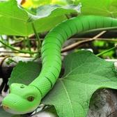 惡搞玩具 遙控蛇抖音玩具整蠱整人創意惡搞恐怖仿真水蛇嚇人神器真的蛇會動  韓菲兒