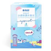 Hydron海昌 美麗秘密水感保濕保養液120mlx4【康是 【康是美】
